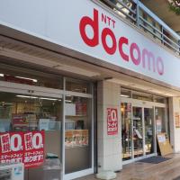 ドコモ目黒駅前店