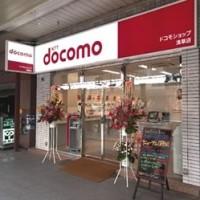 ドコモショップ浅草店