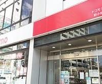 ドコモショップ新小岩駅前店