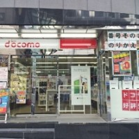 ドコモショップ渋谷宮益坂店