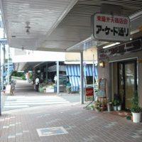 東陽弁天商店会