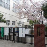 第四峡田小学校