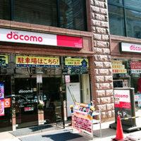 ドコモショップ横浜馬車道店