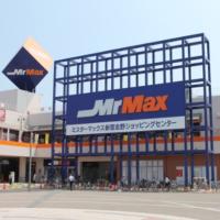 Mr.Max新習志野
