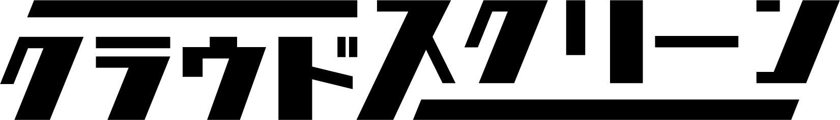 CloudScreen_logo