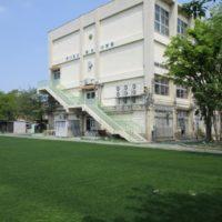 瑞光小学校