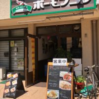 バンコク食堂ポーモンコン