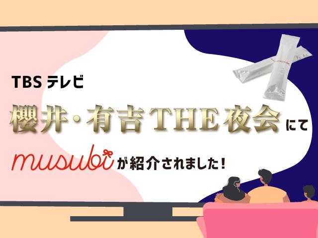 210610_sanki_yakai_mobile7_ato